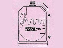 マグコロールPの溶かし方2