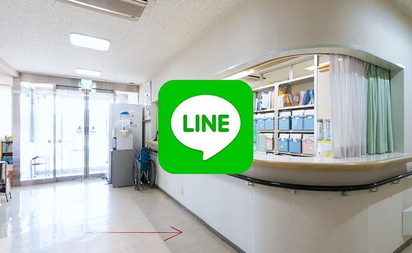医療法人橋本胃腸科内科 はしもと総合医療クリニック LINE公式アカウント